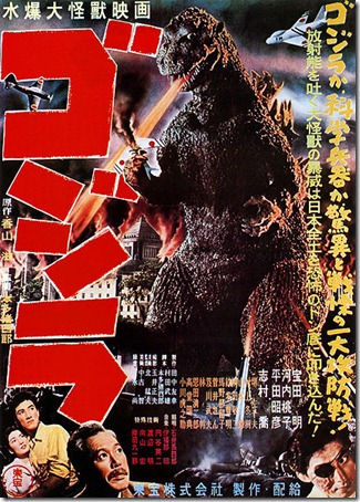 427px-Gojira_1954_Japanese_poster